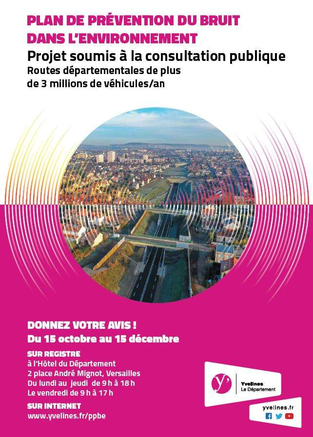 Consultation publique : prévention du bruit dans l'environnement